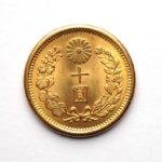 金貨・銀貨・古銭